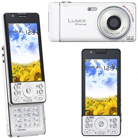 Panasonic Lumix Phone P-05C met optische beeldstabilisatie