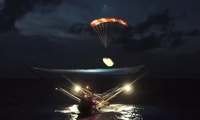 SpaceX fairing landing Amos-17