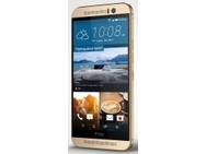 HTC One (M9) Goud