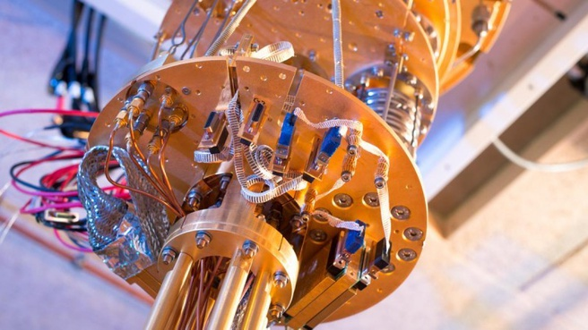 QuTech quantumcomputer