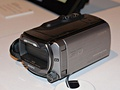 Sony 3d-camcorder