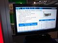 Cebit 2010: Adaptec-stand, sas 6G  raid-adapters sheet