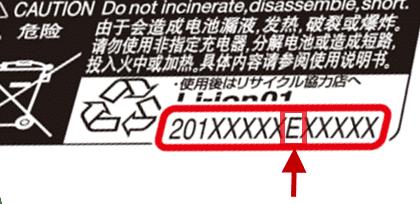Serienummers van Nikon EN-EL15-accu's
