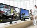 Samsung PAVV 3d 3