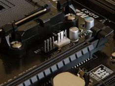 CPU- en eerste kastventilatoraansluiting
