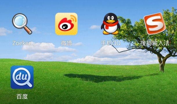 Chinese apps, geen Google-diensten