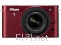 Nikon 1 J2 afbeelding (vermoedelijk)