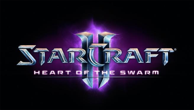 Logo StarCraft II: Heart of the Swarm