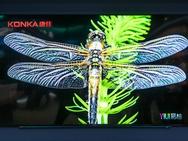 Konka 8K Mini-led