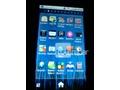 Screenshot Blackberry Messenger voor Android