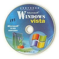 Vervalste Windows-disc