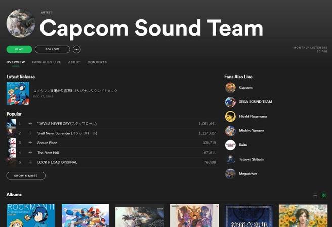 Capcom op Spotify