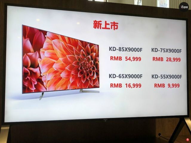 Sony X900f Lcd Tv At Ces 2018 Page 12 Avs Forum Home