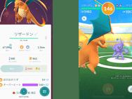 Japanse uitleg van weer in Pokémon Go