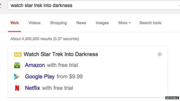 Muziek kopen via Google