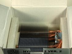 CM Hyper 612 verpakking geopend