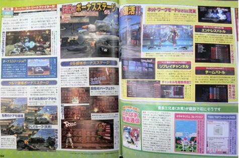 SSF:IV scans Famitsu