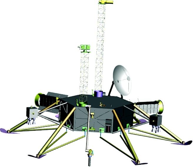 Nasa Europa-lander