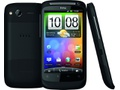 Goedkoopste HTC Desire S Zwart