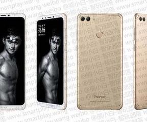 Vermoedelijke Honor Note 10 van Huawei