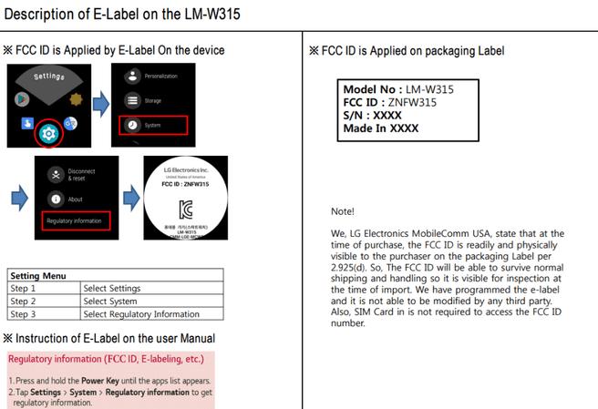 LG Smartwatch FCC