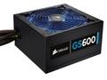 Corsair Gaming GS600