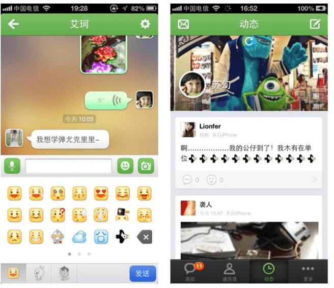 Laiwang, chat-app van Alibaba