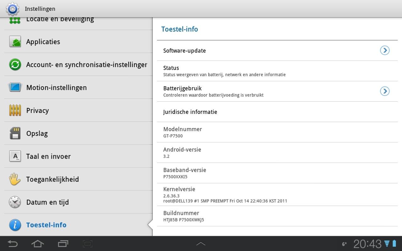 shadowgun niet aangesloten op matchmaking server Android