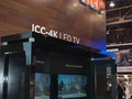 Sharp CES 2012 ICC-4K-tv