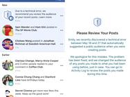 Facebook-melding over posts-op-publiek-bug