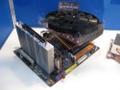 Scythe prototype koelers 001