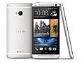 HTC One persplaatje (voor vergelijking met M4)