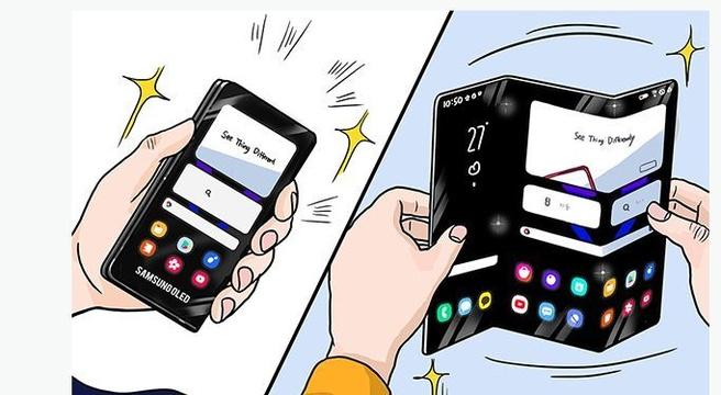 Samsung-concept voor dubbel vouwbaar scherm