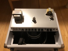 HT5-R amp-chassis