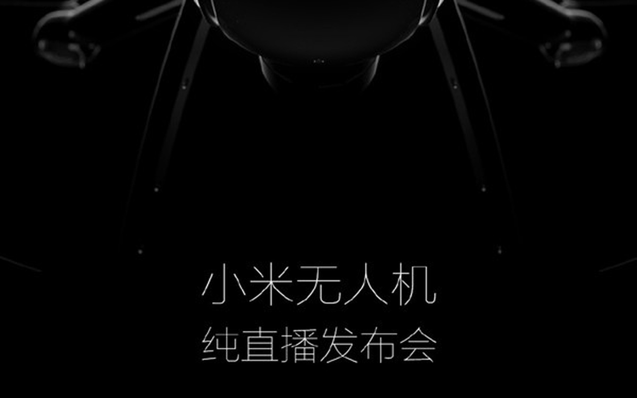 Xiaomi drone-teasers