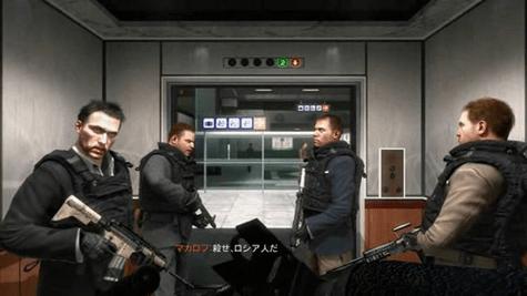 Modern Warfare 2 - No Russian