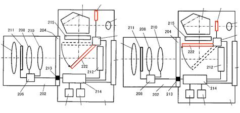 Nikon translucent mirror patent