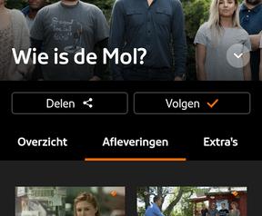 NPO Start-app