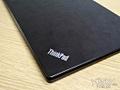 Lenovo Thinkpad 9 Slim