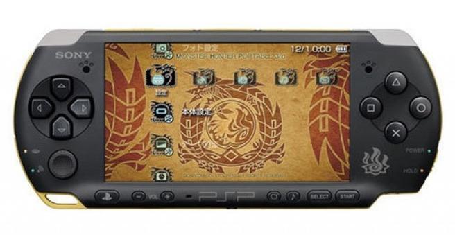 Speciale Monster Hunter Portable 3rd PSP