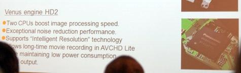 Panasonic Venus Engine HD2