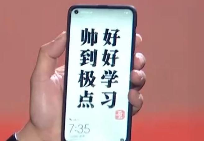 Vermoedelijke Huawei Nova 4