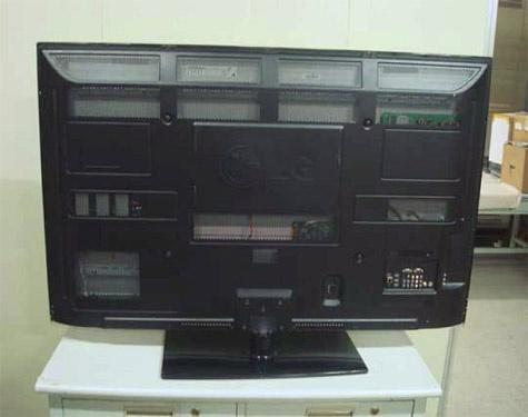 LG PK750