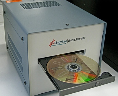 Dvd-hiv-scanner