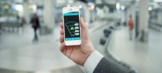 eTrack-app van KPN, KLM en Fast Track Company