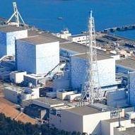 Kerncentrale van Fukushima voor de ramp