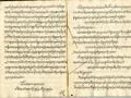 Copiale Cipher