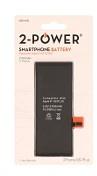 2-Power MBI0194B
