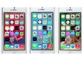 iOS 7 - WWDC keynote
