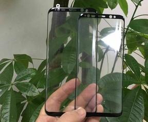 Vermoedelijke screenprotector Samsung Galaxy S8